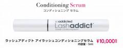 lash02-1-1024x403.png