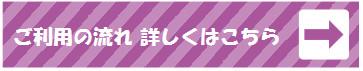 紫流れ.png