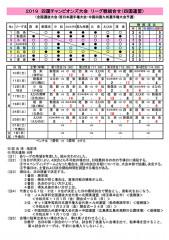 45B4FEA5-C0C2-4D3B-B42C-480D800D33DA.png