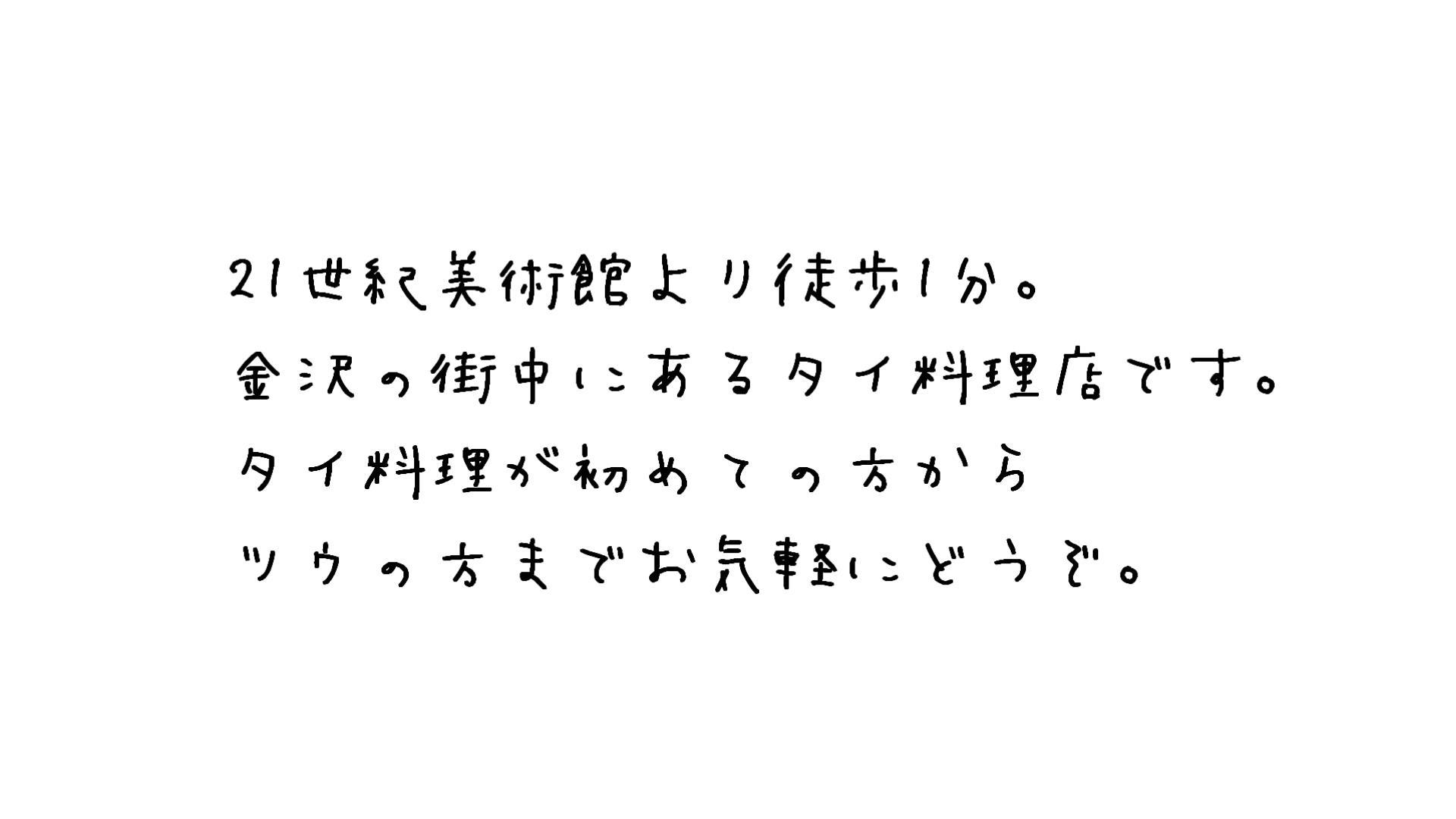 SnapShot(69).jpg