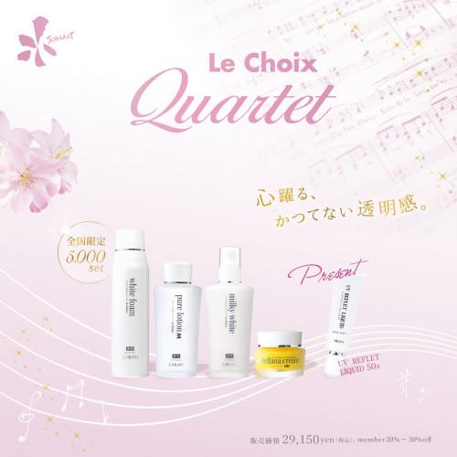 28_sns_lechoix_quartet.jpg