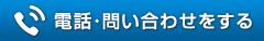sp_phone_bnr_240_38_B.png