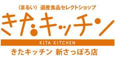 きたキッチン.png