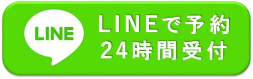 B805742A-B105-4CD7-B78B-166508E64604.png