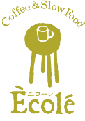Coffee&Slowfood エコーレ