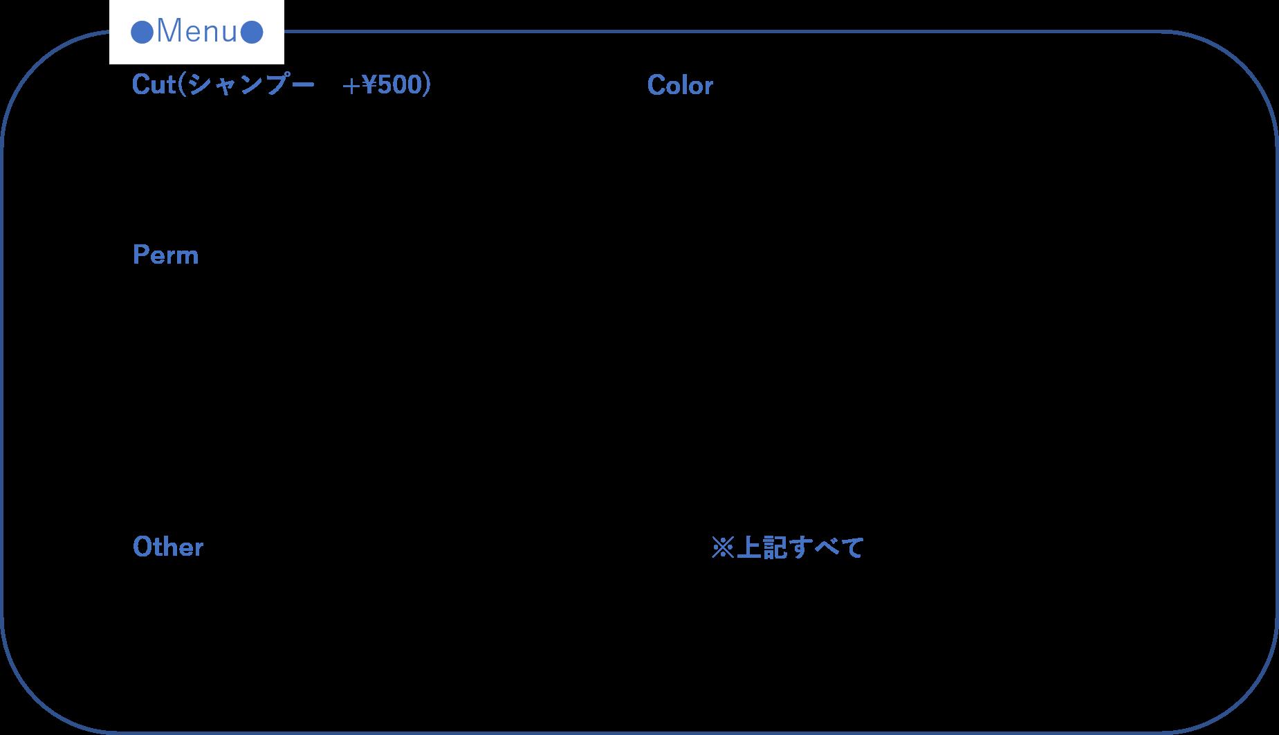 menu_2.png