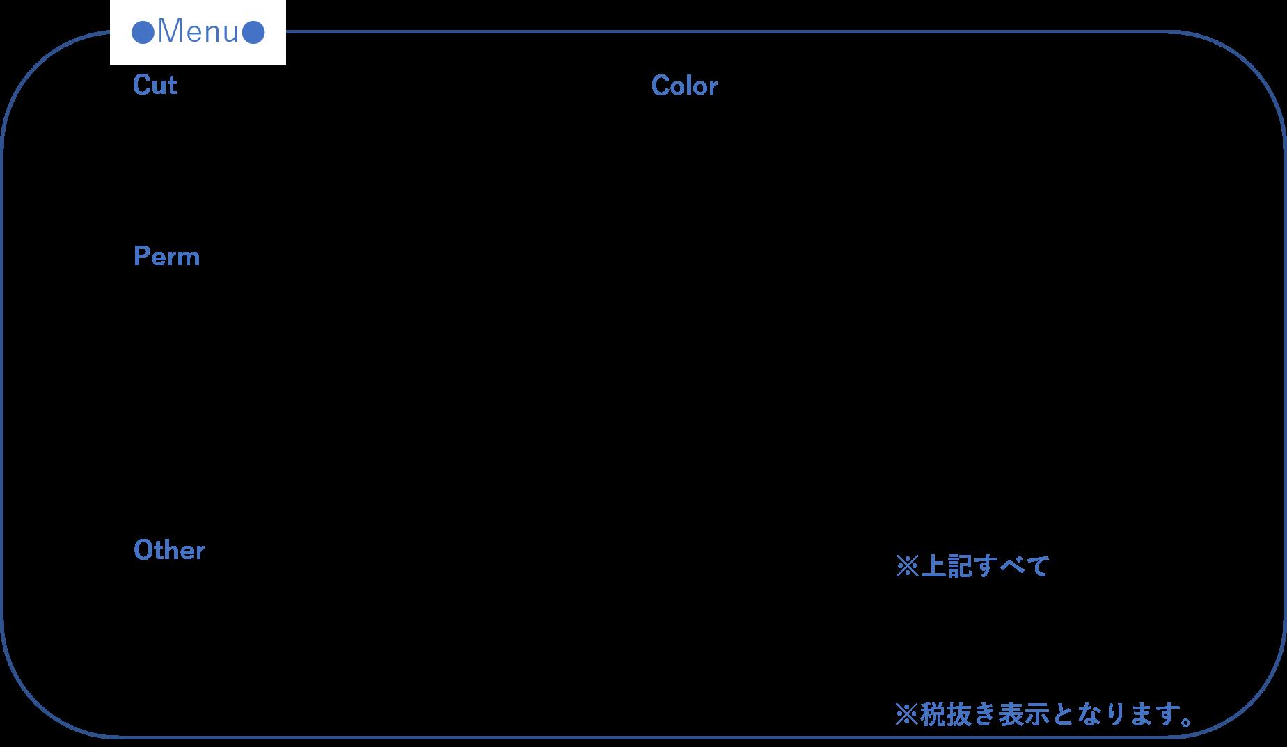 take_menu20210201.png