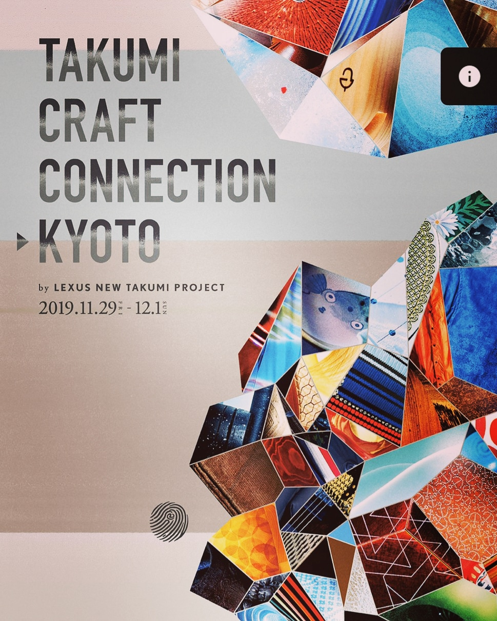 TAKUMI CRAFT CONNECTION