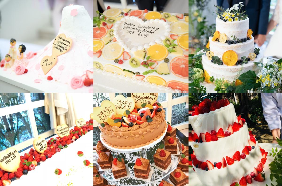 cake06.png
