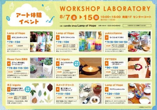 NURIKAKI(ヌリカキ) イベント開催(泉パークタウン タピオ)