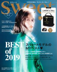 2019.12.12発売 sweet表紙[391].jpg
