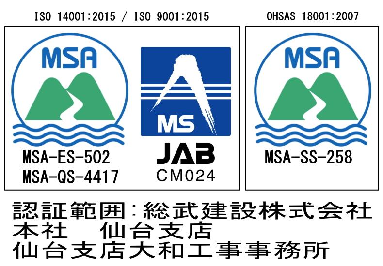 QMS・EMS・OHSMS001.jpg