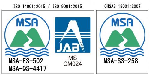 MSA認証マーク2020.jpg