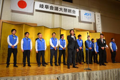 gifukaigi08.JPG