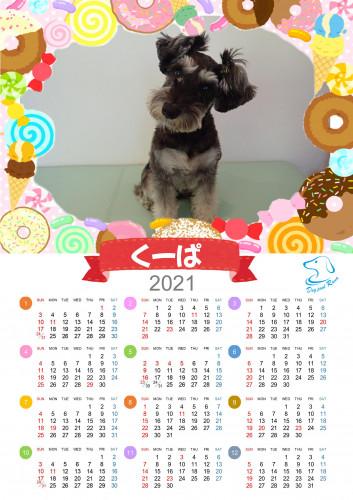 カレンダー2021.jpg