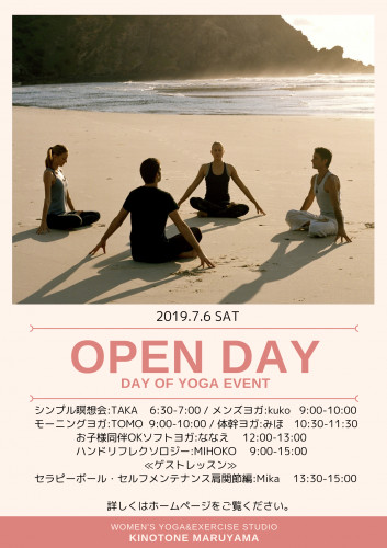 2019.7.6openday.png