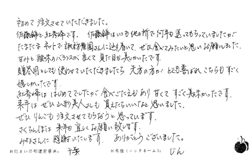 v7.jpg