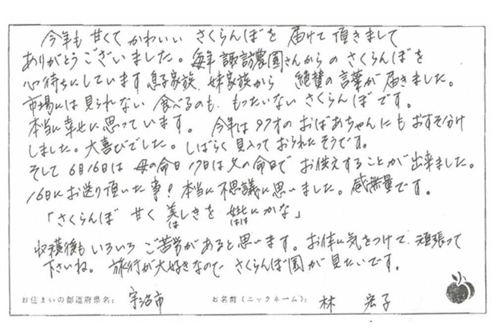 v18.jpg
