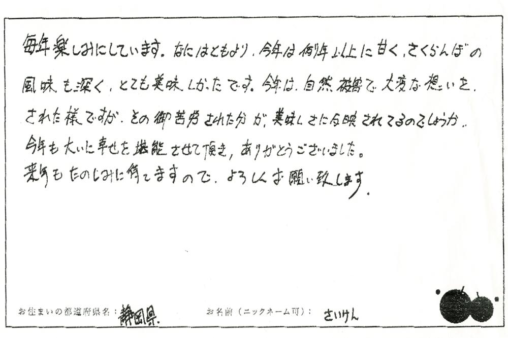 v117.jpg