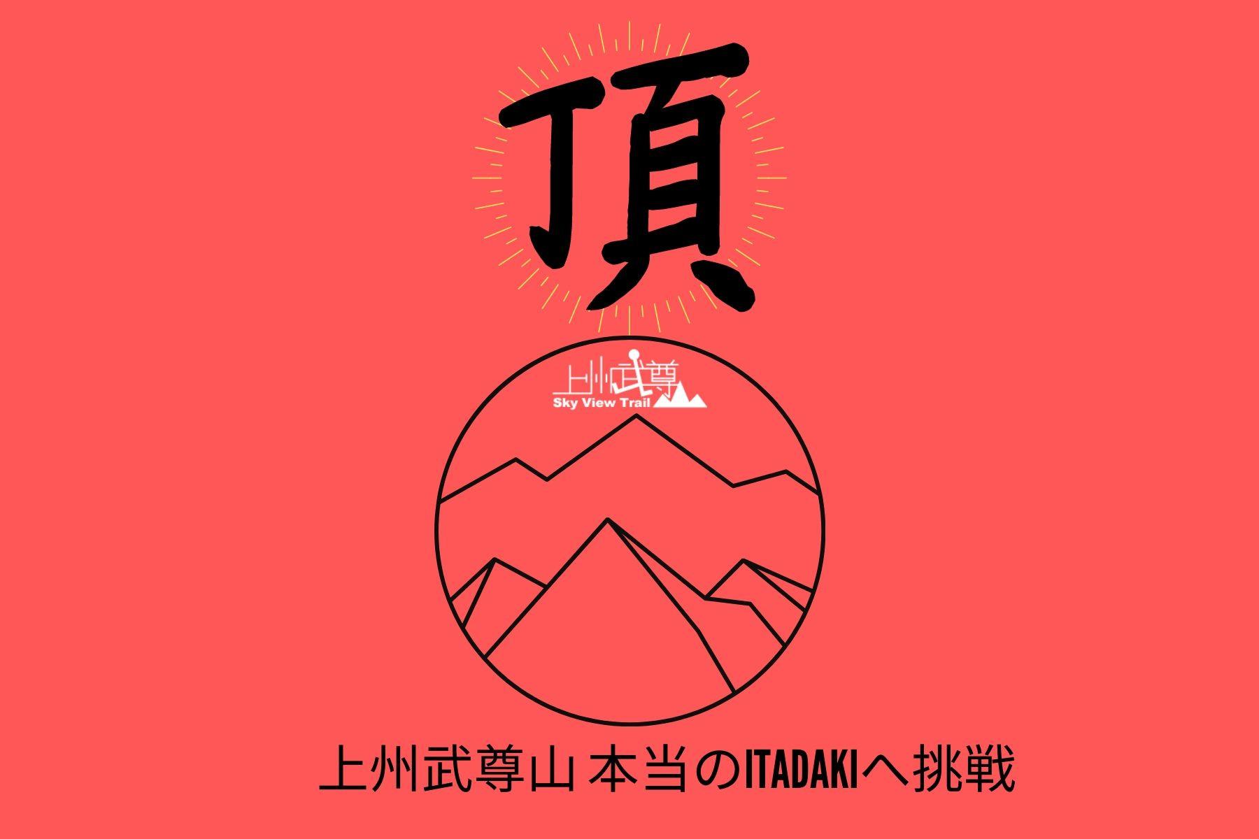 ナンバーカード見本 (1).jpg