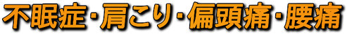200323202906-5e789d82cd331_l.png