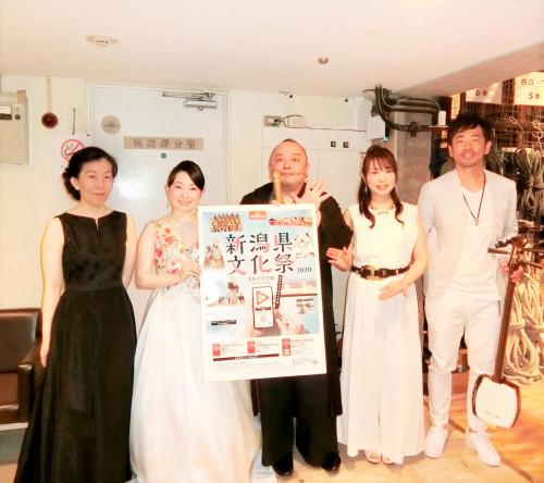 新潟県文化祭皆さんと.jpg