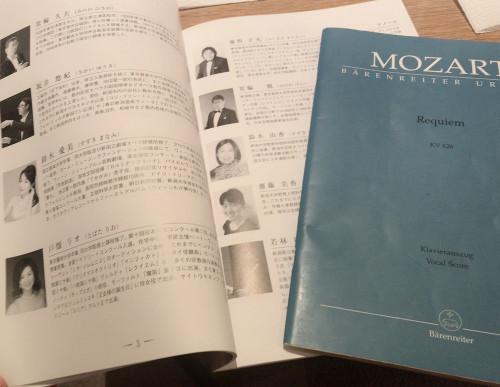 2021年3月合唱団新潟モツレク4.jpeg