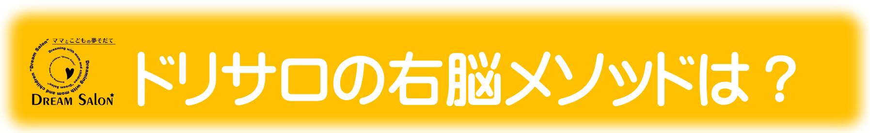 スクリーンショット (1004).png
