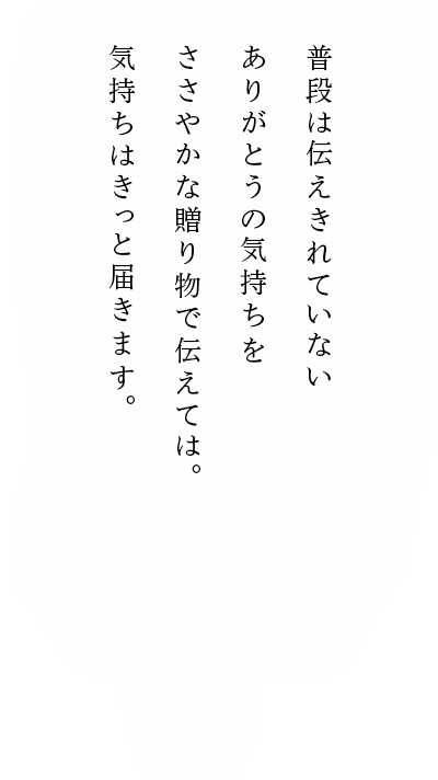 sab_title_2.jpg
