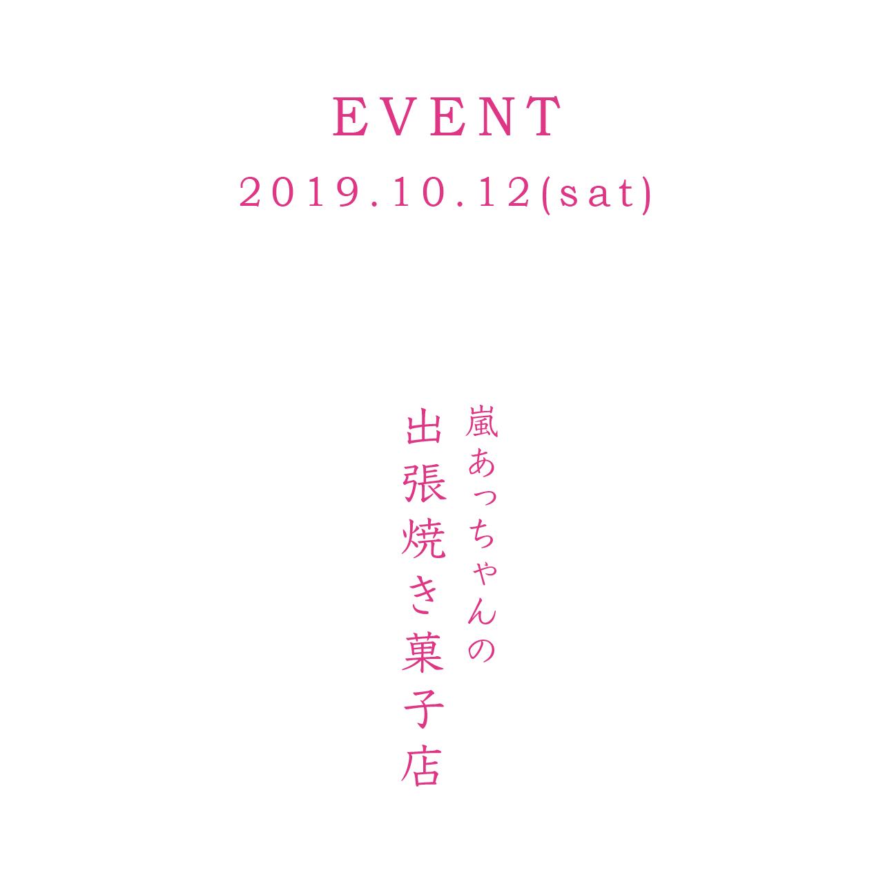 スクリーンショット 2019-09-28 12.16.25.png