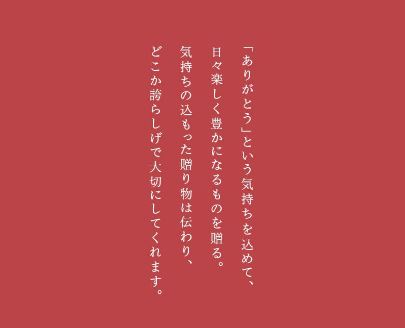 haha_red.jpg