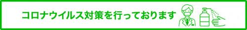 730_90_04.jpg