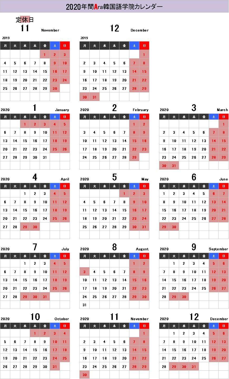 西宮、西宮北口、宝塚、韓国語、韓国語教室、アラ韓国語,.jpg