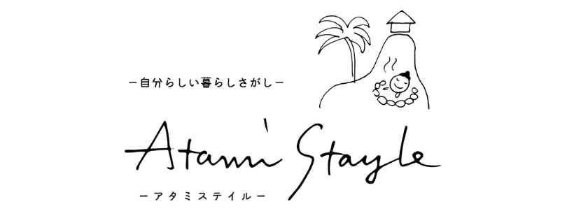 Atami Stayle