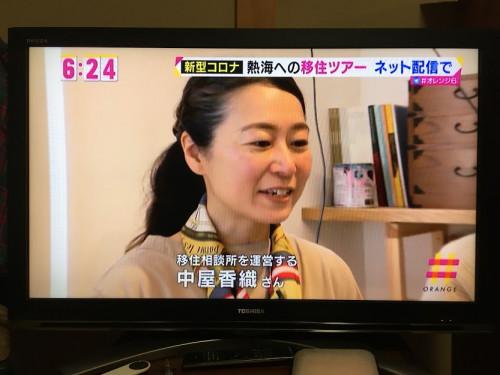 \SBSテレビで放送されました!/