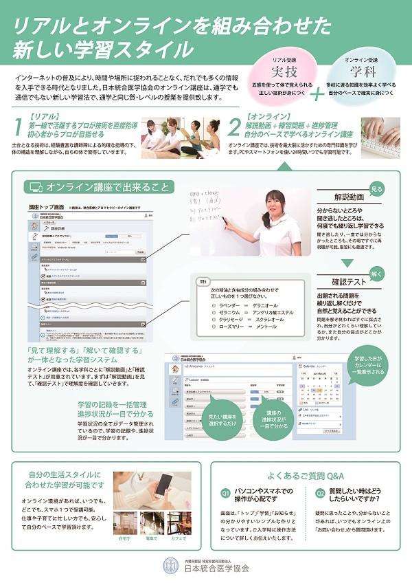 協会資料(小).jpg