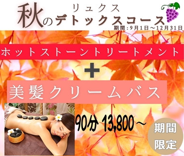 IMG_9802 (1) - コピー.JPG