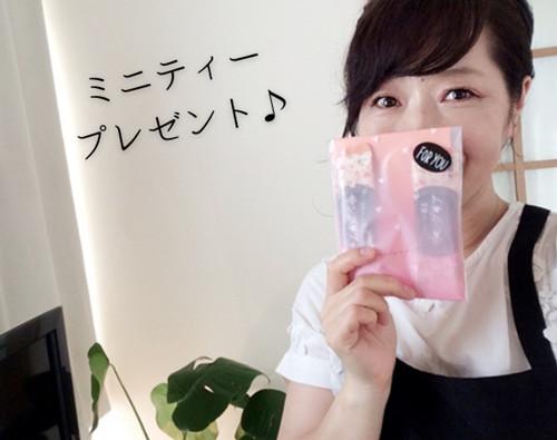 ふわふわ (2).png