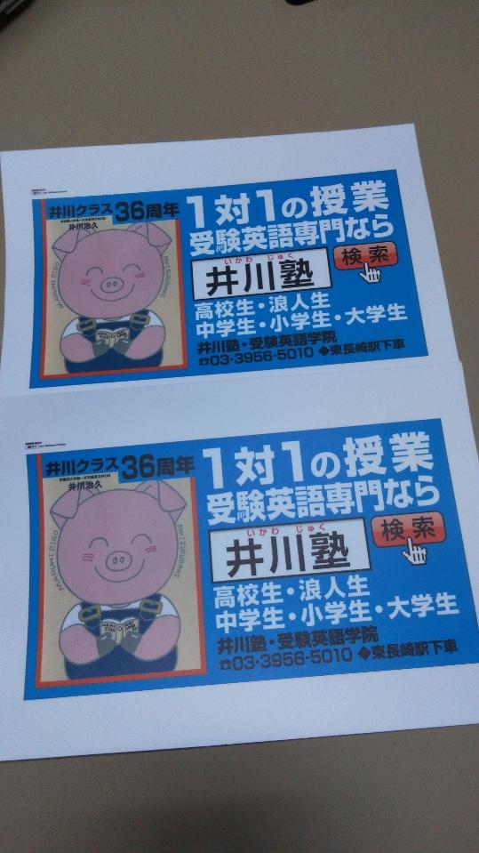 塾 高校生 英語