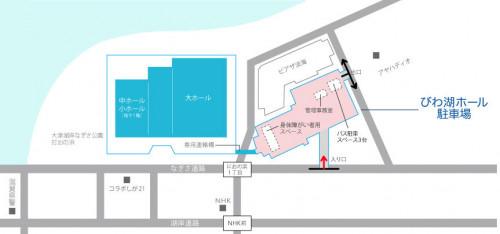 びわ湖ホール駐車場.jpg