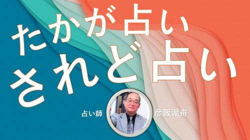 サムネイル4新.jpg