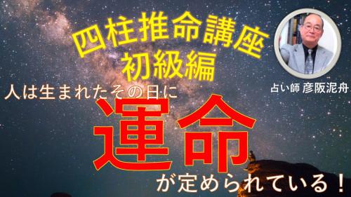 動画10サムネイル.jpg