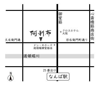 地図_b.png