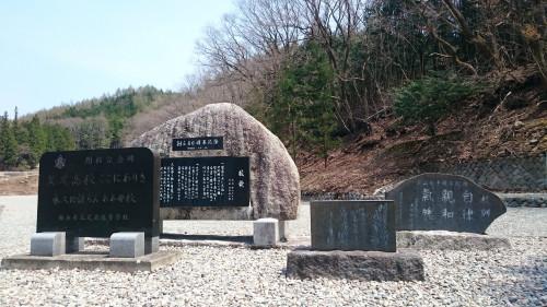 集めた記念碑.JPG