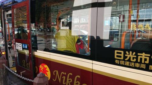 市営バス2.JPG