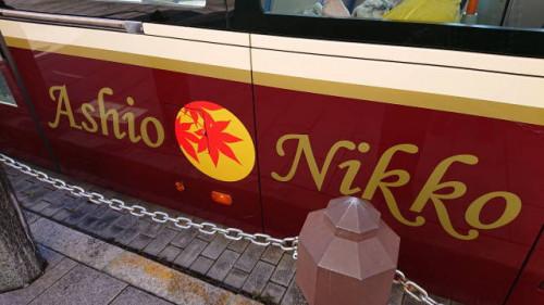 市営バス3.JPG