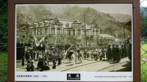 旧鉱業所事務所Resize.jpg