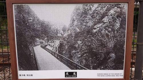 簀子橋.jpg