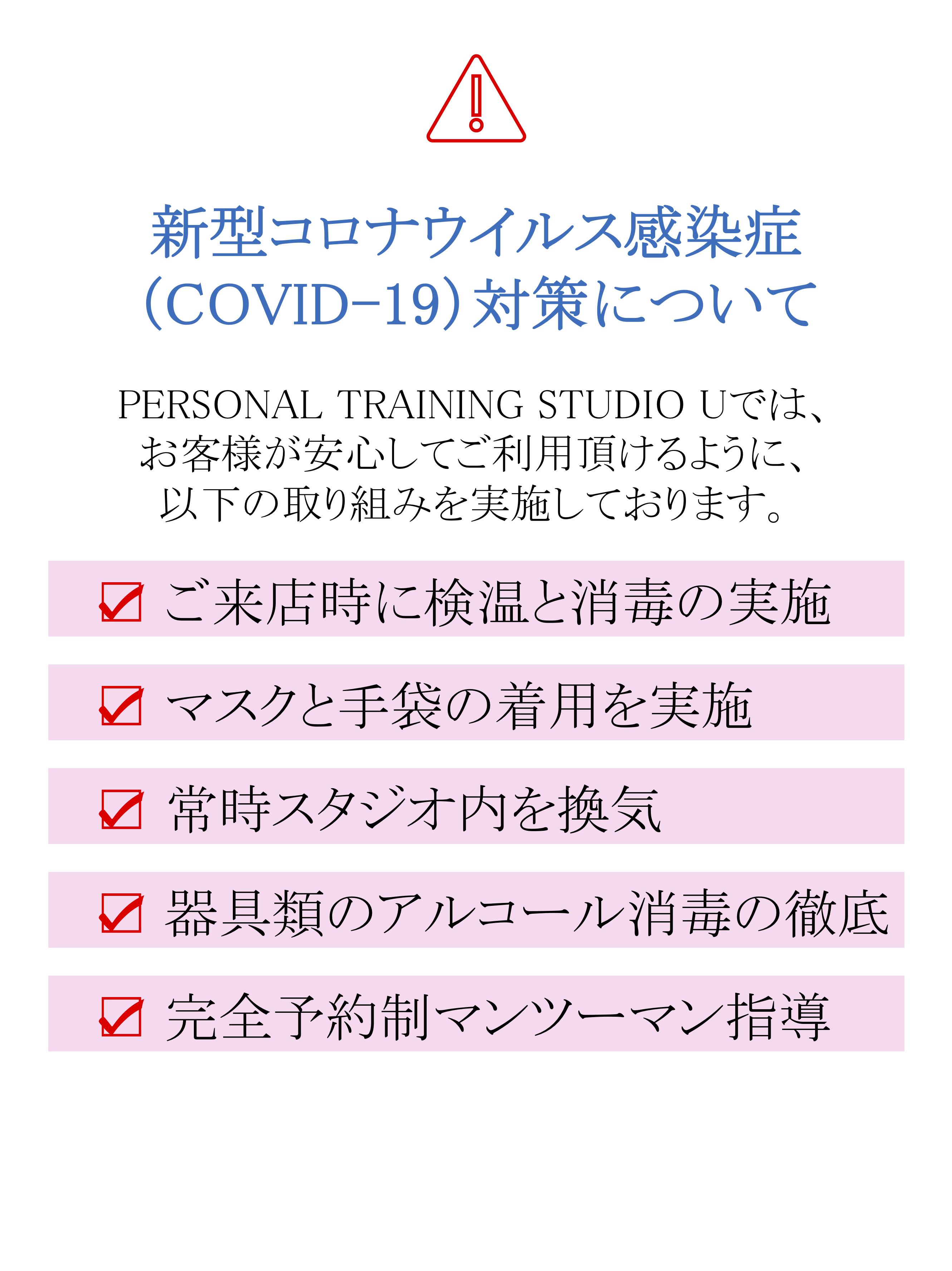 751EA056-80D3-4C4B-A5A0-9E752E8D0505.png