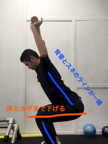 パワポジ3.jpg